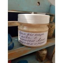 Крем питательный с экстрактом индийского крыжовника амла. 100мл