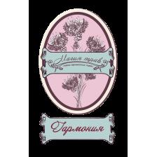 """Благовоние """"Экзорцизм """" 100 мл"""